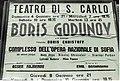 Poster of the opera Boris Godunov, Teatro San Carlo, Napoli, 1970.jpg