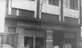 Prédio do Sindicato dos Metalúrgicos de São Bernardo do Campo.png
