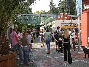 Prague Zoo - The main entrance