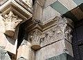 Prato, castello dell'imperatore, portale 06.jpg