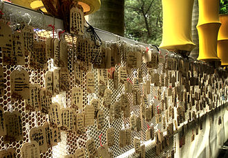 Temple of Confucius - Prayer plaques in a temple of Confucius