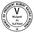 Presidential seal South Kasai.jpg