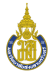 Prince of Songkla University Emblem.png