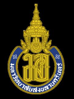 Prince of Songkla University University in southern Thailand