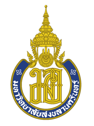 Prince of Songkla University - Image: Prince of Songkla University Emblem
