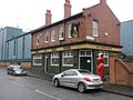 Prince of Wales Tavern, Clive Street, North Shields - geograph.org.uk - 1712689.jpg