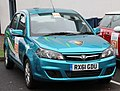 Proton Saga EV at the RAC Future Car Challenge 2011, U.K.jpg
