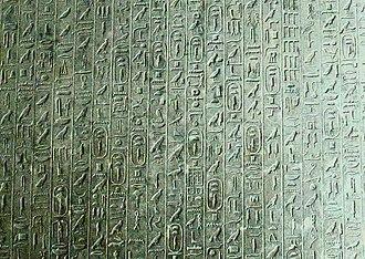 Osiris myth - The Pyramid Texts in the Pyramid of Teti