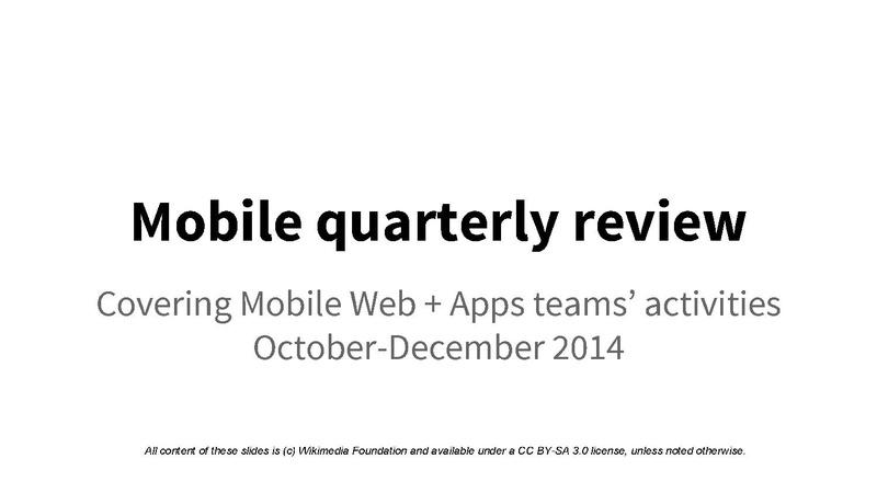 File:Q2 quarterly review mobile 2014.pdf