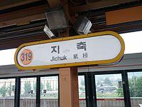 Q79841 Jichuk A03.jpg