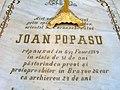RO CS Biserica Sfantul Ioan Botezatorul din Caransebes (18).jpg