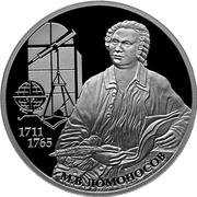 Ломоносов Михаил Васильевич Википедия