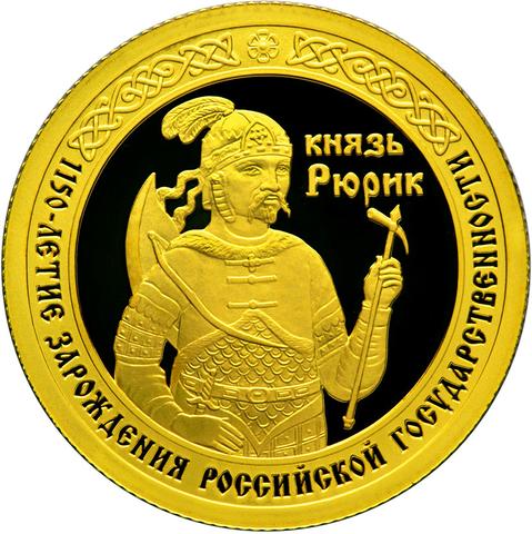 Монета Банка России 50 рублей, золото, реверс (2011г.)