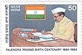 Rajendra Prasad Birth Centenary 1984 Stamp of India.jpg