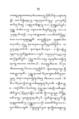 Rangsang Tuban kaca073.png