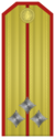 Rank insignia of Старши лейтенант of the Bulgarian Army.png