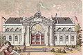 Ravensburg Konzerthaus vor 1899.jpg