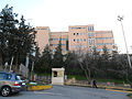 Reggio Calabria-Ingresso Ospedali Riuniti.jpg