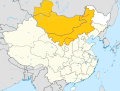 Region of Mongolia.png