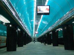 Tsereteli (Tbilisi Metro) - Renewed Tsereteli Station