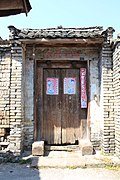 Renhua, Shaoguan, Guangdong, China - panoramio (195).jpg