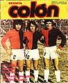 Revista Colón Edición n° 25 de 1978.jpg
