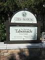 Rexburg Stake Tabernacle 3.jpg