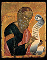 Ritzos Andreas - St John the Theologian writing his Revelations on an open scroll - Google Art Project.jpg