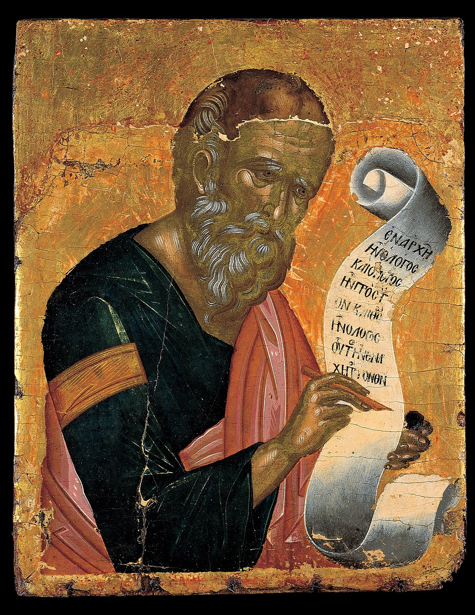 Ritzos Andreas - St John the Theologian writing his Revelations on an open scroll - Google Art Project