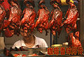 RoastDuck-Chinatown-Singapore-20080812.jpg