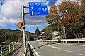 Route 153 and Nagano Prefectural Road Route 243.jpg