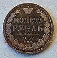 Ruble, Russia, 1852 - Bode-Museum - DSC02614.JPG