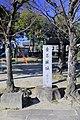 Ruins of Kanaya Castle, Kanaya-cho Toyota 2019.jpg