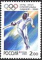 Russia stamp no. 610 - 2000 Summer Olympics.jpg