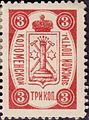 Russian Zemstvo Kolomna 1892 No22 stamp 3k red.jpg