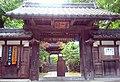 Ryukokuji.jpg
