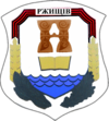 Rzhyshchiv gerb.PNG