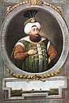 Сулейман II.jpg