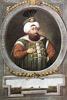 Σουλεϊμάν Β΄