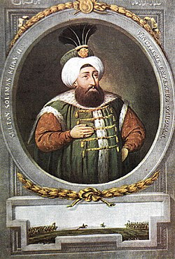 Süleyman II.jpg