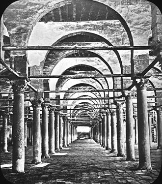 Mosque of Amr ibn al-As - Egypt - Mosque of Amru, Cairo. Brooklyn Museum Archives, Goodyear Archival Collection