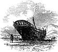 SFR b+w - shipwreck.jpg