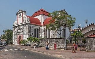 Wolvendaal Church Church building in Colombo District, Sri Lanka