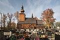 SM Pszczyna-Ćwiklice Kościół św Marcina 2017 (4) ID 640858.jpg