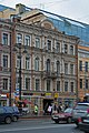SPB Newski house 112.jpg