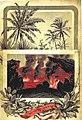 STODDARD(1892) pg88 HALE-MAU-MAU (THE HOUSE OF FIRE).jpg
