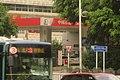 SZ 深圳 Shenzhen Bus 104 view 福田區 Futian 深南中路 Shennan Middle Road June 2017 IX1 13 Sinopec.jpg