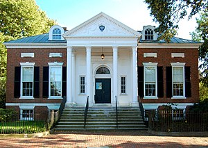 Salem Athenaeum - Location of the Salem Athenaeum since 1907, a Federal style building on Essex Street