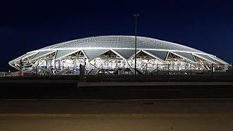 Samara Arena - Image: Samara Arena