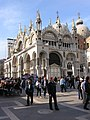 San Marco, 30100 Venice, Italy - panoramio (627).jpg